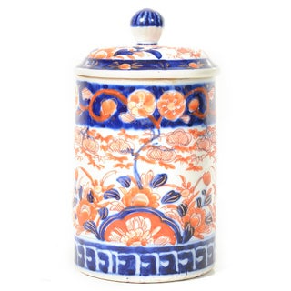 Japanese Imari Porcelain Lidded Brush Pot