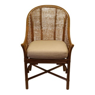 McGuire Belden Chair