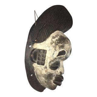 Antique Gabon Ceremonial Punu Mask