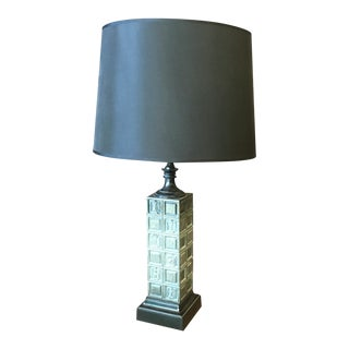 Vintage Laurel Table Lamp With Chess Motif