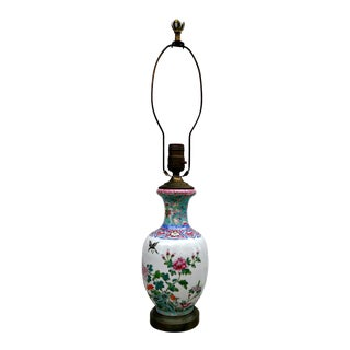 Vintage Chinoiserie Style Hand Painted Lamp