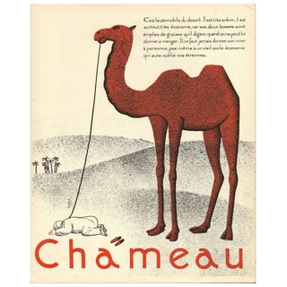 1930s French Art Deco Camel Giclee Print