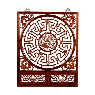 Vintage Chinese Fretwork Panel