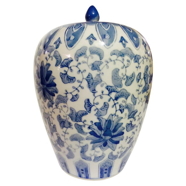 Image of Chinoiserie Blue And White Porcelain Ginger Jar