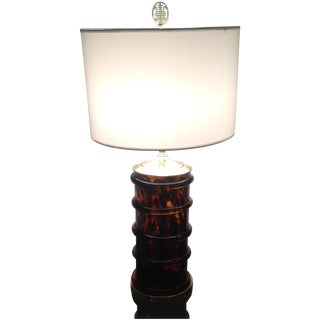Signed Paul Hanson Tortoise Shell Glass Lamp