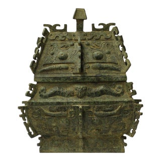 Chinese Ancient Dynasty Green Bronze Ceremonial Incense Burner Display Art