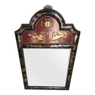Chinese Chinoiserie Mirror