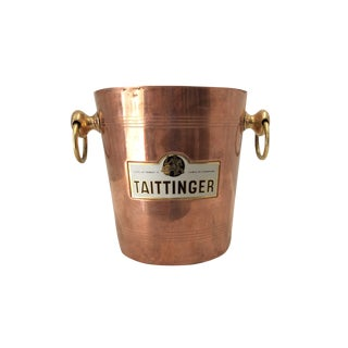 Brass and Copper French Wine Cooler