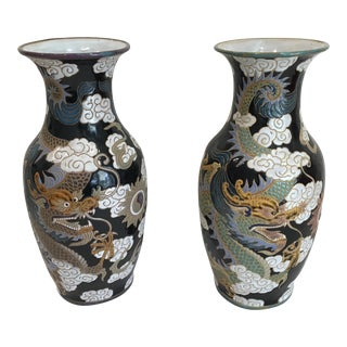 South Vietnamese Hand Etched Painted Vases - A Pair