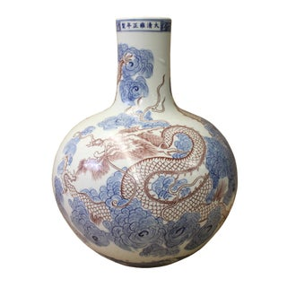 Chinese Porcelain Blue Scroll Red Dragon Fat Body Shape Vase