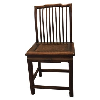 Antique Chinese Wood & Woven Seat Side Chair