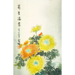 Chinese Flower Watercolor