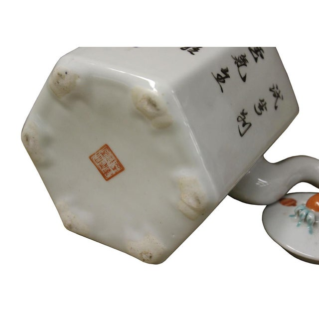 Foo Dog Porcelain Decorative Teapot - Image 5 of 6