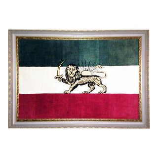 Collectible Framed Old Persian Flag Rug - 3' x 4'