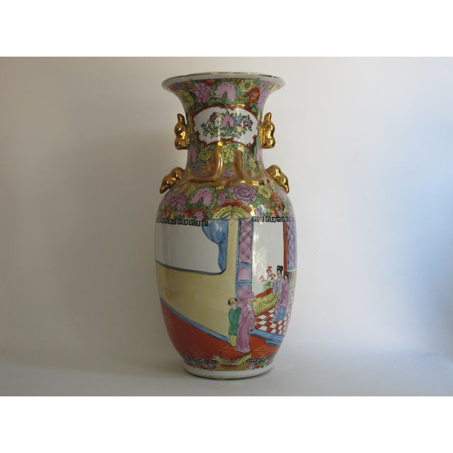 Chinese Gilded Floral Floor Vase - Image 7 of 10