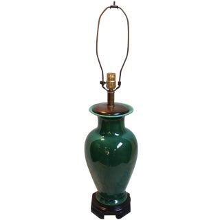 Vintage Chinese Green Porcelain Urn Lamp