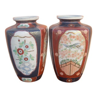 Vintage Chinese Decorative Vases - A Pair