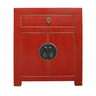 Chinese Red Lacquer Moonface End Table