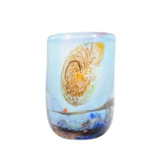 """Mid-Century Abstract Blown Glass 7"""" Vase"""
