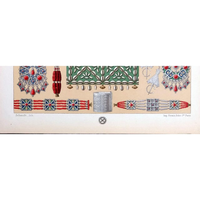 1888 Ornaments of Ancient Africa Lithograph - Image 4 of 8