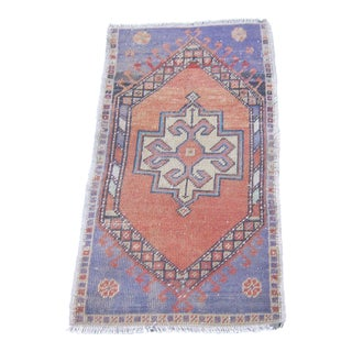 "Turkish Blue Wool Pile Small Vintage Rug - 1'5"" x 2'8"""