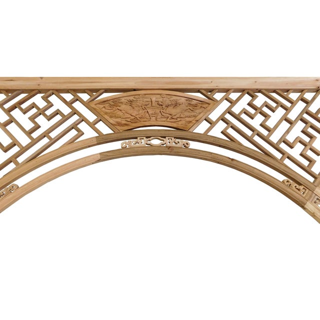 Chinese Natural Wood Arch Panel - Image 4 of 7