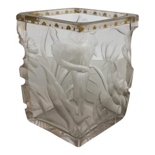 Hollywood Regency Tulip Vase