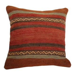 Vintage Boho Chic Handmade Kilim Pillow Cover
