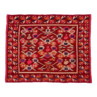 "Vintage Peruvian Rug Lina - Handwoven in Peru - 5'9"" X 4'8"""