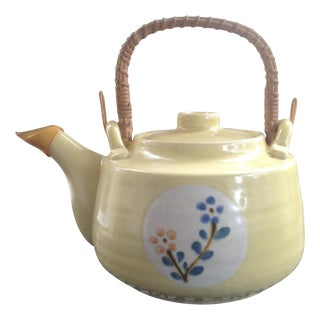 Mid-Century Yellow Ceramic Tea Pot