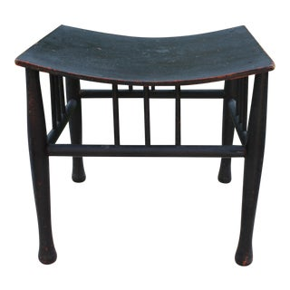 Antique Black Thebes Stool