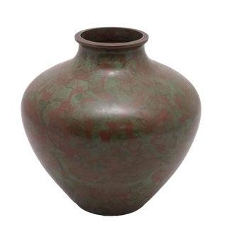 Vintage Japanese Bronze