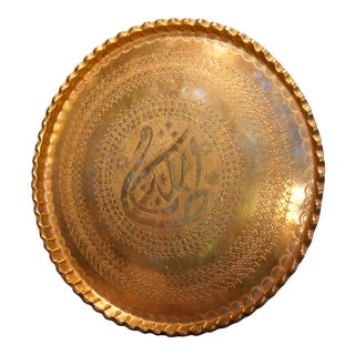Antique Persian Iranian Brass Tray