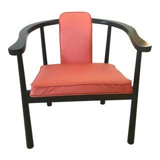 Mid-Century Modern Designer Side Chair