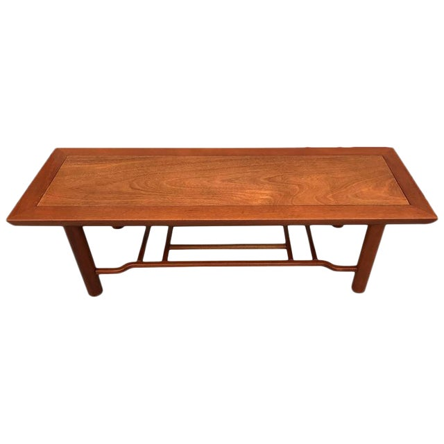 Henredon Oriental Style Coffee Table: Henredon Heritage Mahogany Coffee Table
