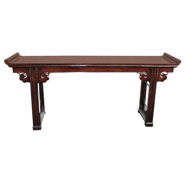 McGuire Asian Antiquity Long Altar Table - Image 1 of 7