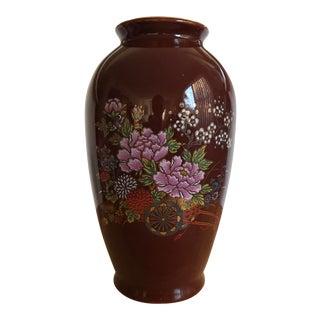 Red Japanese Floral Vase