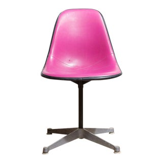 Eames Swivel Base Shell Chair