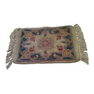 Cream Colored Vintage Chinese Rug