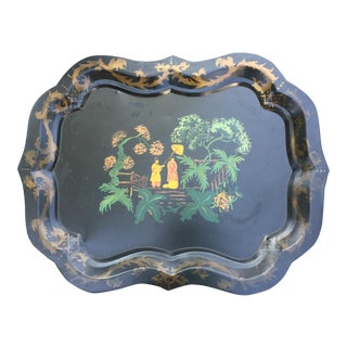 Chinoiserie Oriental Tole Tray