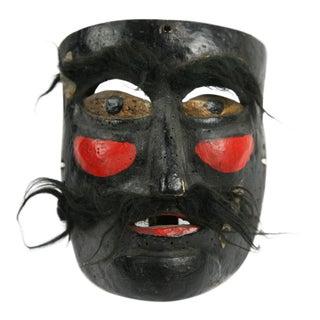 Latin American Folk Art Wooden Mask