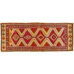 Image of Apadana - Vintage Moroccan Rug - 4′4″ × 11′