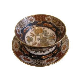 Vintage Asian Centerpiece Bowl W/ Charger