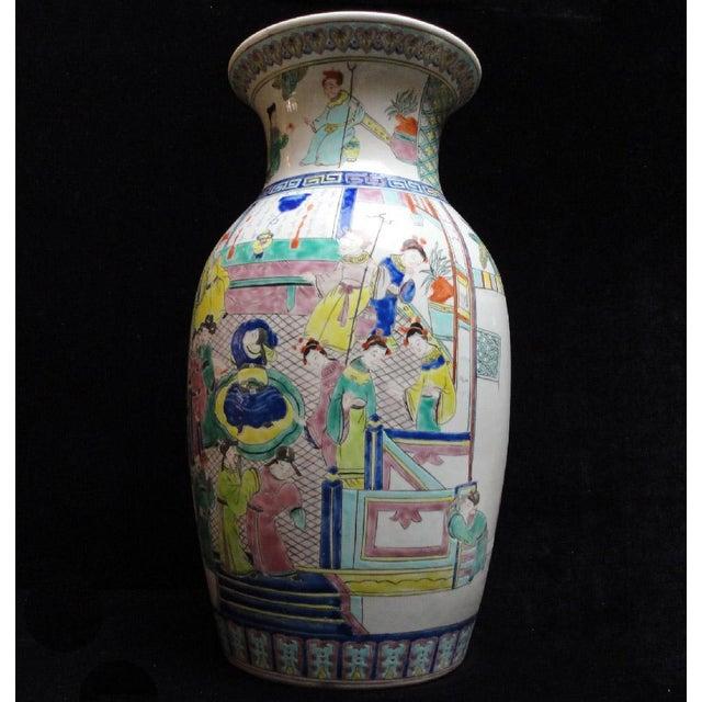 Chinese Color Figure Gathering Porcelain Vase - Image 4 of 6