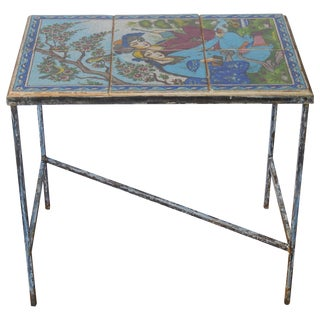 Vintage Persian Tile Coffee Table