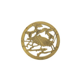Brass Grasshopper Trivet