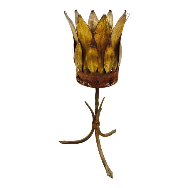 Antique Gold Tole Planter - Image 1 of 11