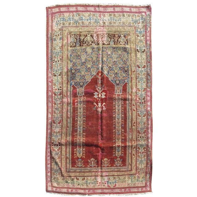 Kula Prayer Rug - Image 1 of 1