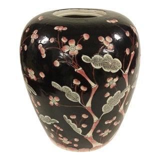 Black & Pink Floral Melon Jar