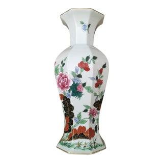 Vista Alegre Tobacco Leaf & Floral Vase